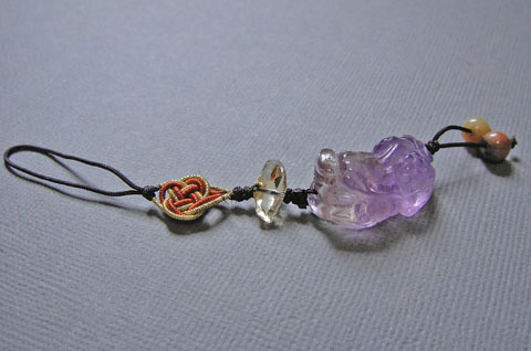 Ametrine Wealth Pi Xiu Trinket